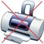 Принтер не печатает! Что делать?