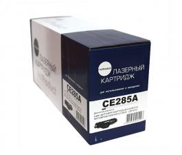 Картридж HP CE285A, 1,6K NetProduct