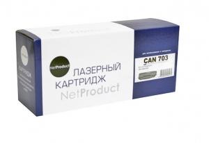 Картридж Canon №703 (NetProduct)